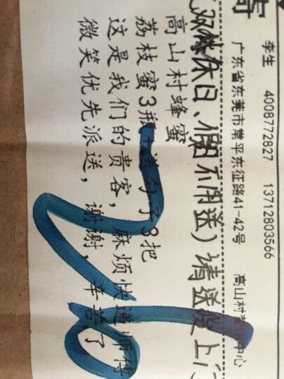 高山村 荔枝花蜂蜜500g 纯净天然农家自产土蜂蜜 晒单图