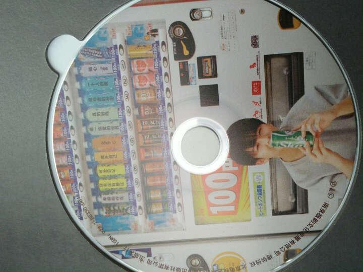 徐浩:首张个人专辑《徐浩(Xiho)》 晒单图