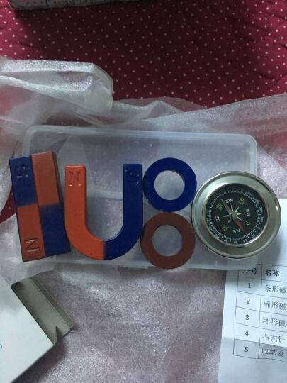 教学4件套 磁铁套装 条形磁铁 u型 马蹄形 环形 赠指南针收纳盒 晒单图