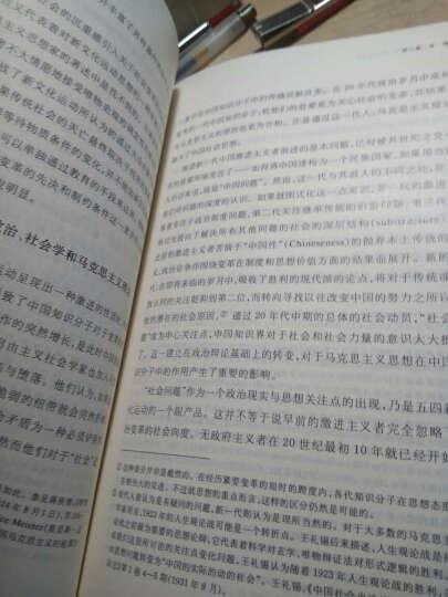 革命与历史 中国马克思主义历史学的起源 阿里夫德里克 历史 书籍 晒单图