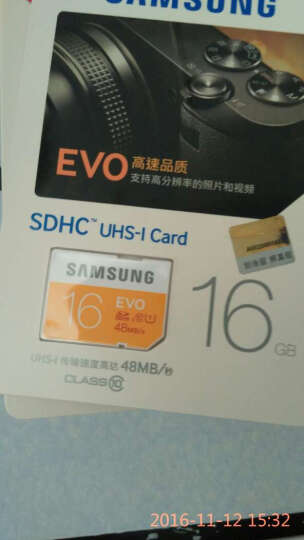 OV SD卡32G 80MB/s内存卡class10高速存储SDHC单反数码相机专业高清摄像机车载闪存卡 蓝色 晒单图