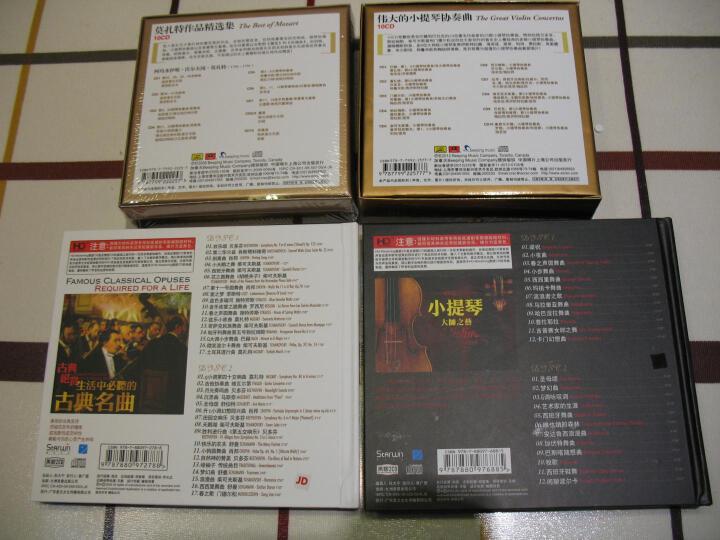 伟大的小提琴协奏曲(10CD) 晒单图