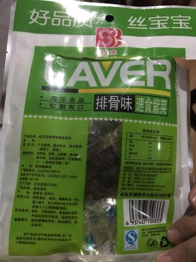 丝宝宝 排骨味紫菜汤 50g/袋 晒单图