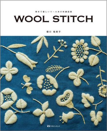欧式刺绣入门:装饰花纹与轮廓图案 晒单图
