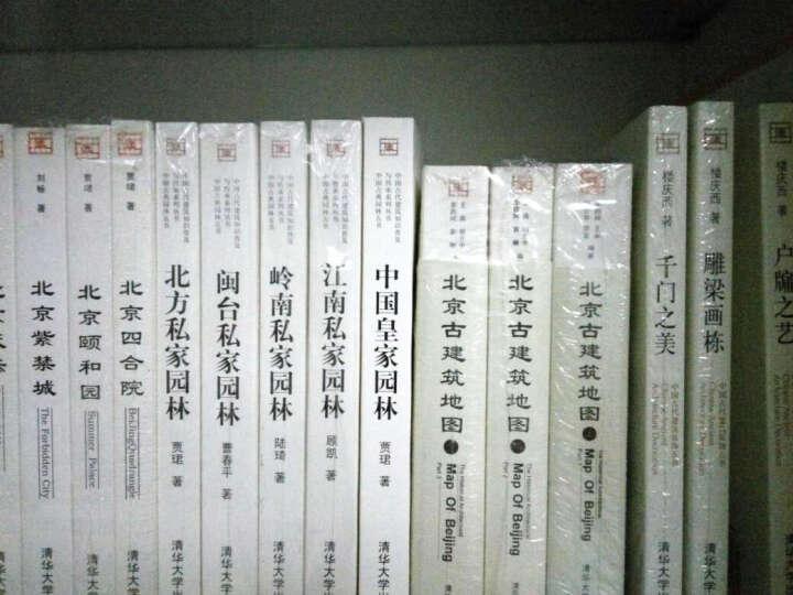 中国民居五书(套装共5册) 晒单图