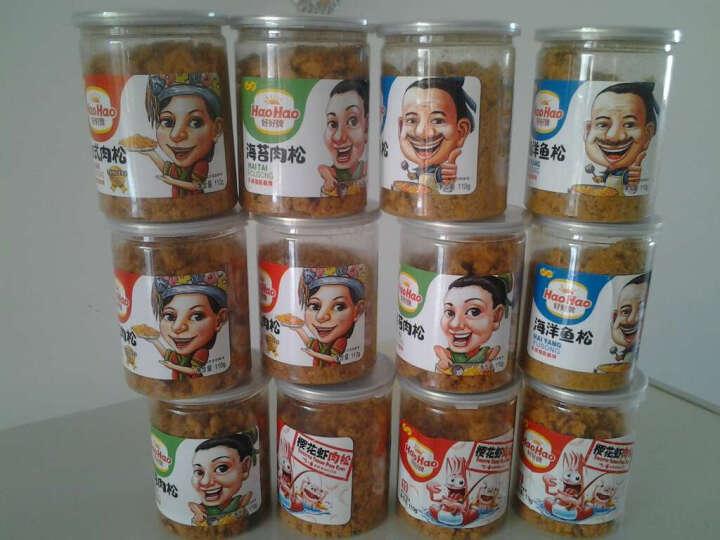 好好 肉松儿童海苔肉松组合 厦门特产寿司配料猪肉酥肉粉松 鱼松+樱花虾 110克x4罐 晒单图