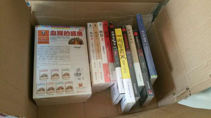 中国奇异档案记录 第三季 晒单图