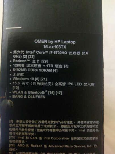 惠普(HP)暗影精灵II代Pro 北极星 15.6英寸游戏笔记本(i7-7700HQ 8G 128GSSD+1T RX 460 4G独显 IPS FHD) 晒单图