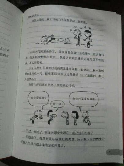 小屁孩日记全套22册平装 中英文双语版儿童文学书籍6-15岁小学生课外阅读书籍校园幽默日记搞笑书 晒单图