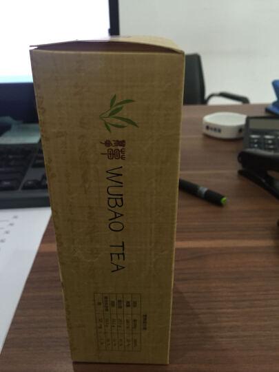 【买2送1】万花草  五宝茶 240g/袋 袋泡茶 八珍茶160g*1盒 晒单图