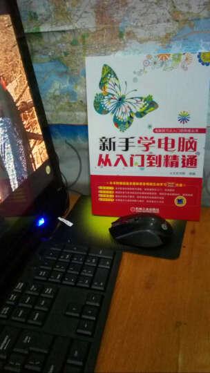 电脑技巧从入门到精通丛书:中老年人学电脑从入门到精通 晒单图