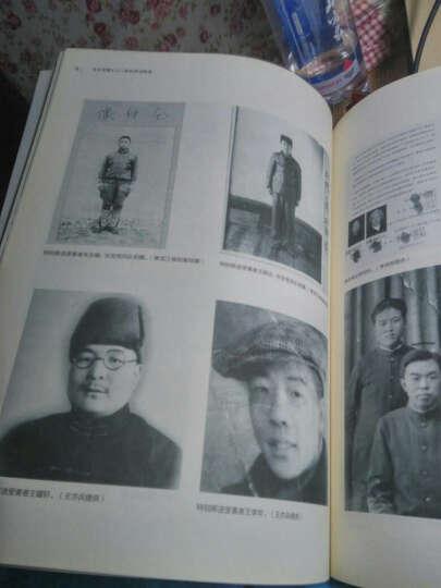 历史不容忘记:纪念世界反法西斯战争胜利70周年-关东军第七三一部队罪证图录(汉) 晒单图