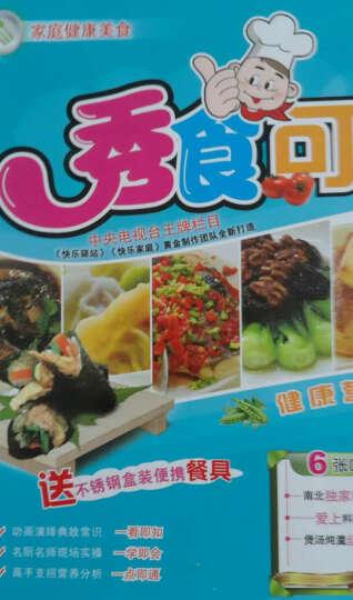 秀食可餐:家庭健康美食(赠精美餐具及6本精美食谱画册)(6DVD)(京东专卖) 晒单图