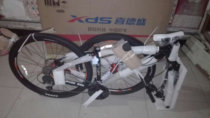 xds喜德盛新品山地自行车英雄300禧马诺变速器m370可