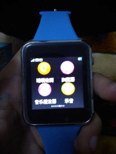 【送内存卡】妙弦 儿童电话手表智能手表手机插卡通话触屏定位电话手表学生 天空蓝三代学习版(定位+拍照+16G卡) 晒单图