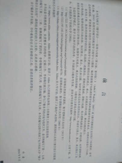 数字逻辑设计及应用习题册(中文版) 晒单图