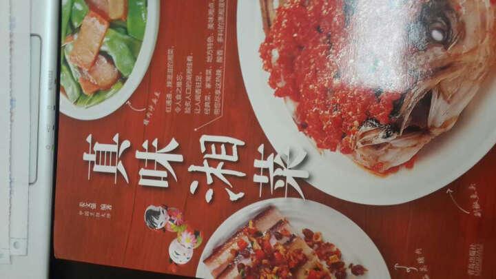 真味湘菜 晒单图