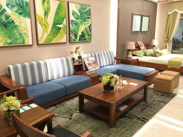 实木沙发组合布艺胡桃木中式家具套装组合