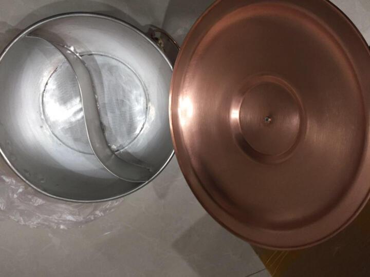 铜火龙 电磁炉用 铜火锅 加厚紫铜 鸳鸯火锅 涮肉锅 铜锅具 特价促销款无赠品 28cm  3-4人 晒单图