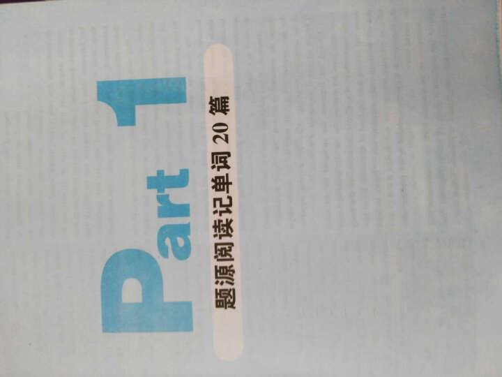 华研外语 新编大学英语4级阅读180篇 晒单图