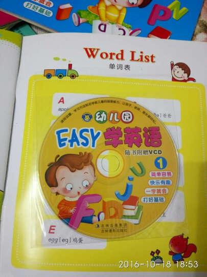 幼儿园EASY学英语全套6册 儿童英语绘本 幼儿英语启蒙有声绘本3-6岁婴儿早教书英语教材 晒单图