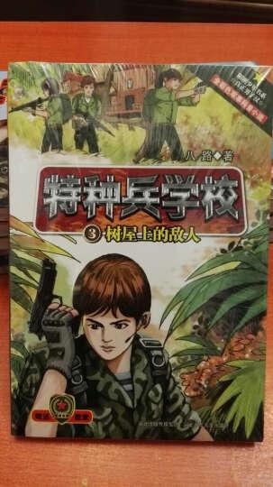 特种兵学校:第一辑+第二辑合集(套装共8册) 晒单图