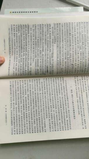 《中国现代文学三十年》学习指导 晒单图