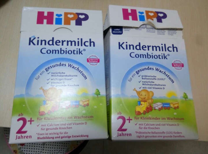 德国喜宝(HiPP)益生元系列 益生菌有机婴幼儿奶粉 2+段(2岁以上)600克 晒单图