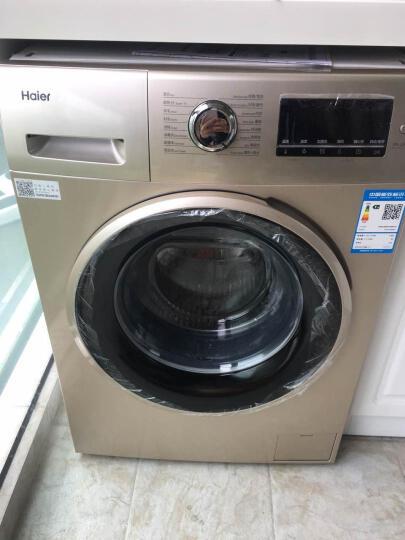 10公斤变频滚筒洗衣机