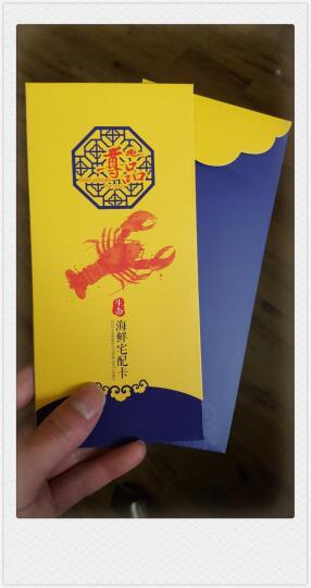 首粮 海鲜礼盒大礼包 海鲜礼券礼品卡送礼 海仙珍-金尊 晒单图