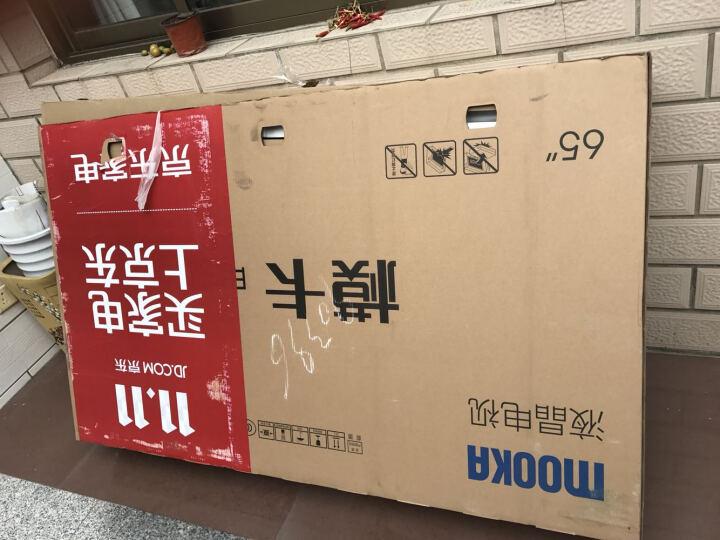 模卡(MOOKA)海尔出品  U65H3 海尔65英寸 4K安卓智能网络纤薄窄边框UHD超高清LED液晶电视(金色) 晒单图