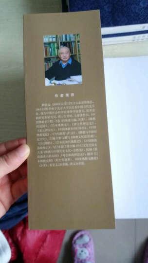 隋唐佛教史 晒单图