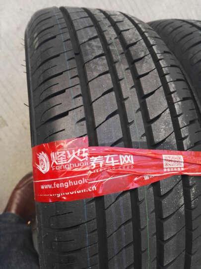 佳通轮胎 T20 185/55R16 适配本田锋范新飞度汽车轮胎 晒单图