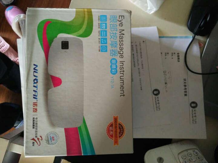 诺泰(nuotai)诺泰眼部按摩器眼部按摩仪儿童护眼仪眼部按摩震动气压热敷 白色 晒单图