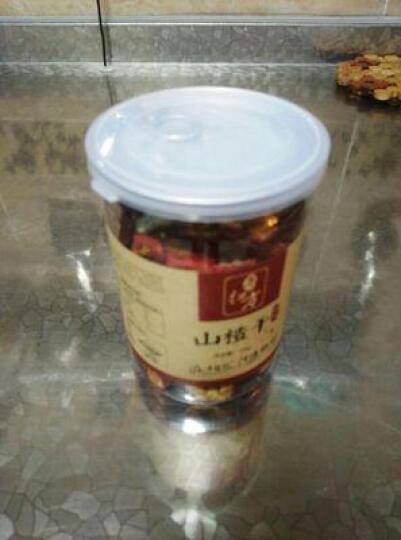 参红方 山楂干泡茶 无核山楂干片中心圈山楂茶山楂果干花果茶 130g*1罐 晒单图