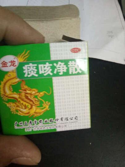 王老吉 痰咳净片 36片 1盒装 晒单图