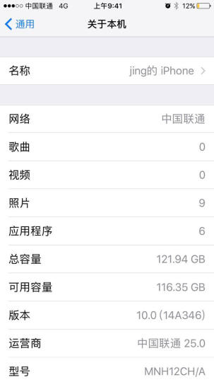 AppleiPhone7:全新是苹果的,查了查,是九月做手机手机在线播放图片