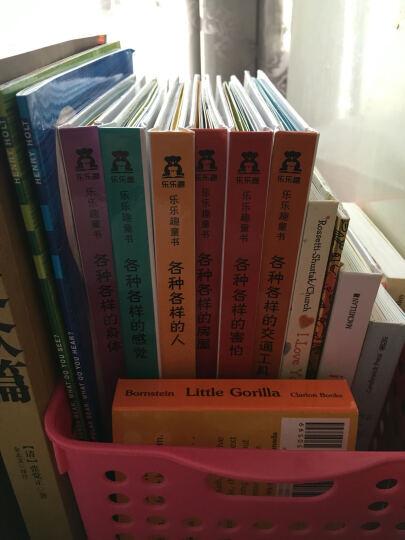 各种各样系列6册各种各样的人 各种各样的害怕翻翻书中英文对照经典儿童百科读物 晒单图