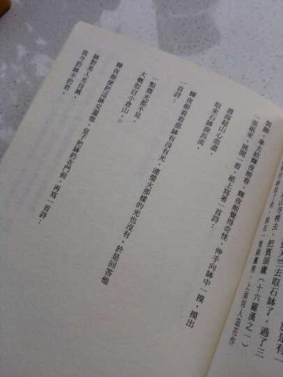 竹取物語:輝夜姬傳奇 晒单图