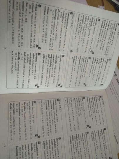 华研外语 四级真题试卷 2016.12四级新题型 晒单图
