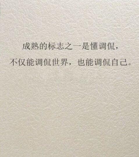 大冰作品集:好吗好的+乖,摸摸头+阿弥陀佛么么哒(三册套装) 晒单图