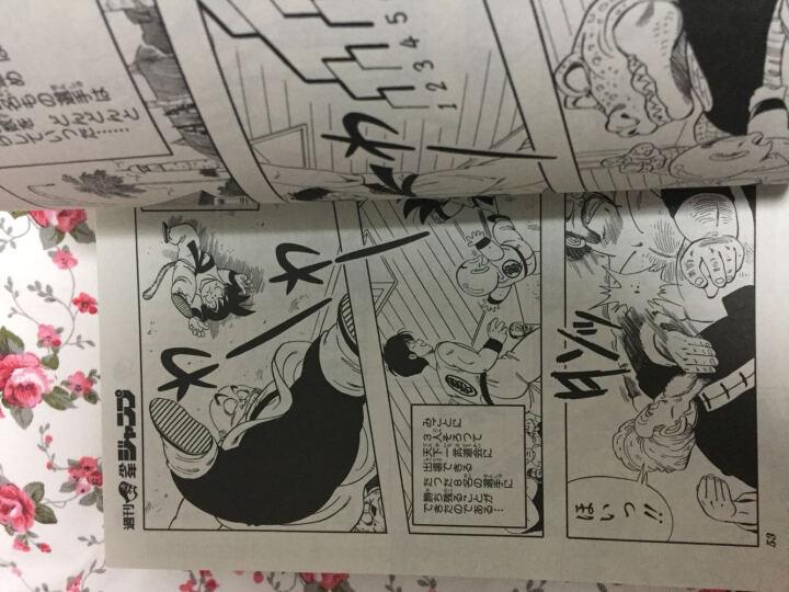 日文原版漫画 龙珠 DRAGON BALL総集編 超悟空传 Legend 5进口图书 晒单图