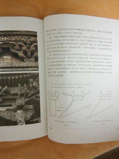 中国古代建筑装饰五书(套装共5册) 晒单图