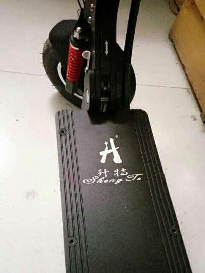 升特shengte电动滑板车 可折叠迷你休闲电动车 锂电城市电瓶车 便携代步车 前后双减震  续航20-30km 晒单图