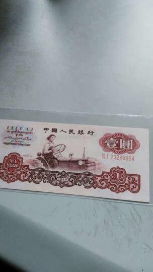 第三套人民币女拖拉机手1元纸币 1960年版壹圆收藏钱币 晒单图