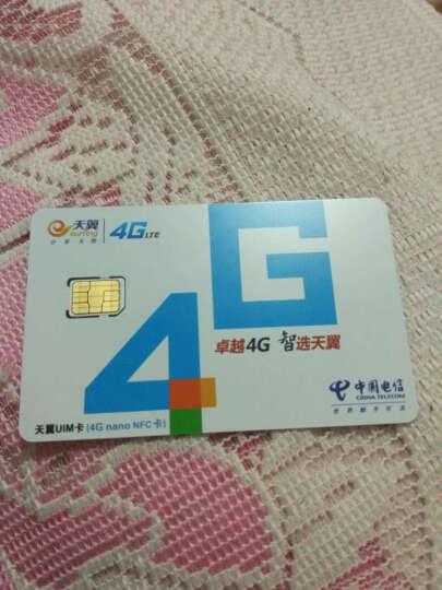 【山西电信】8G全国流量季卡 上网卡 手机卡 电话卡 号卡 晒单图