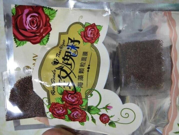 海藻面膜小颗粒泰国原产海藻 玫瑰籽 保湿补水美肤面膜 一袋24包 洋甘菊嫩滑保湿面膜  24小包 晒单图