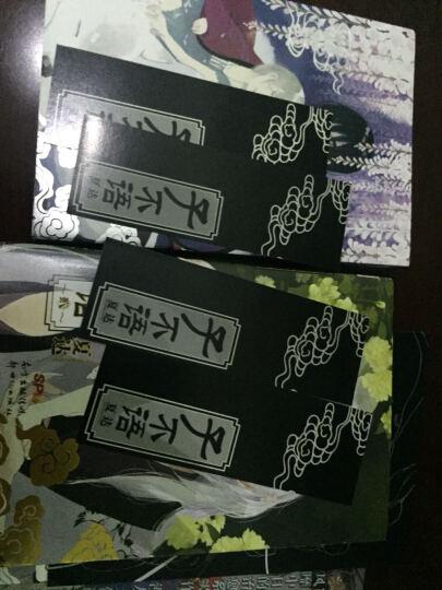 包邮 子不语1-3册全集全套《长歌行》作者夏达自愈系大作漫友漫画书籍 国产动漫TW 晒单图