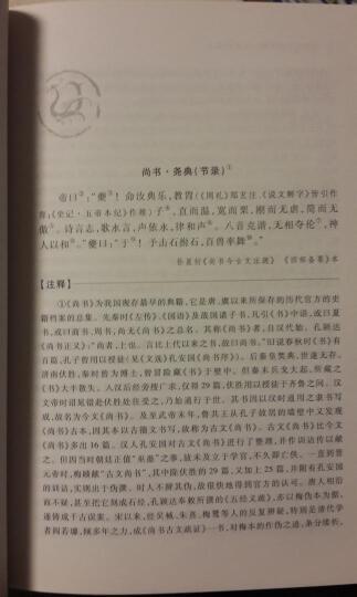 中华古文论释林:近代卷 晒单图