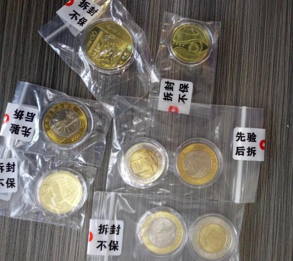 楚天藏品 2001年西藏和平解放50周年纪念币 5元面值新西藏流通币 晒单图
